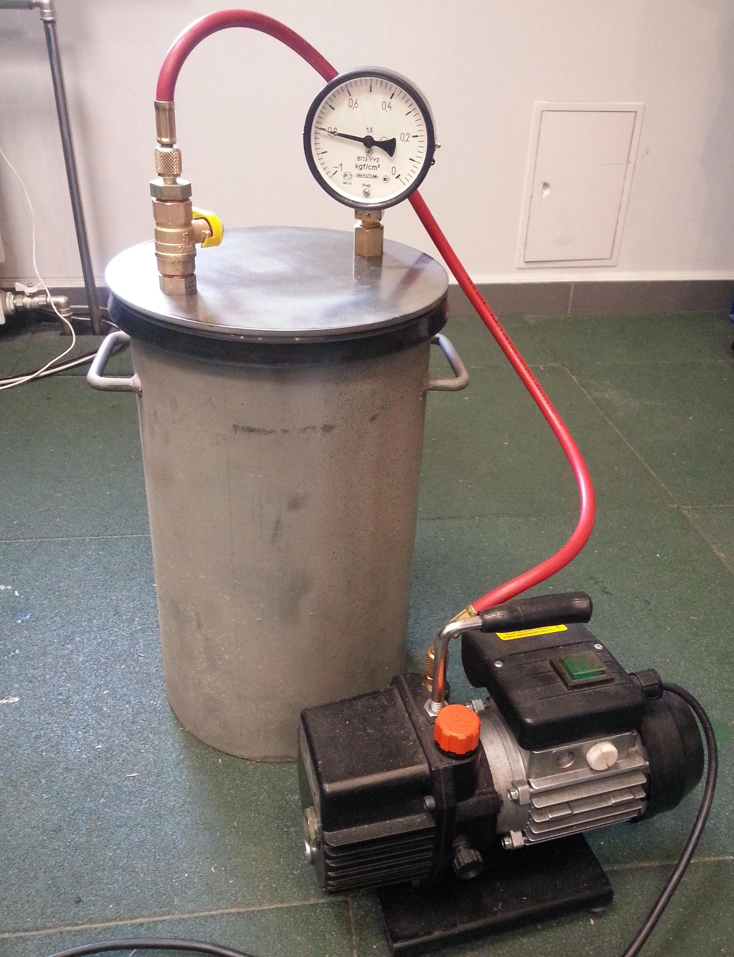 установка вакуумная ву-976а инструкция по эксплуатации